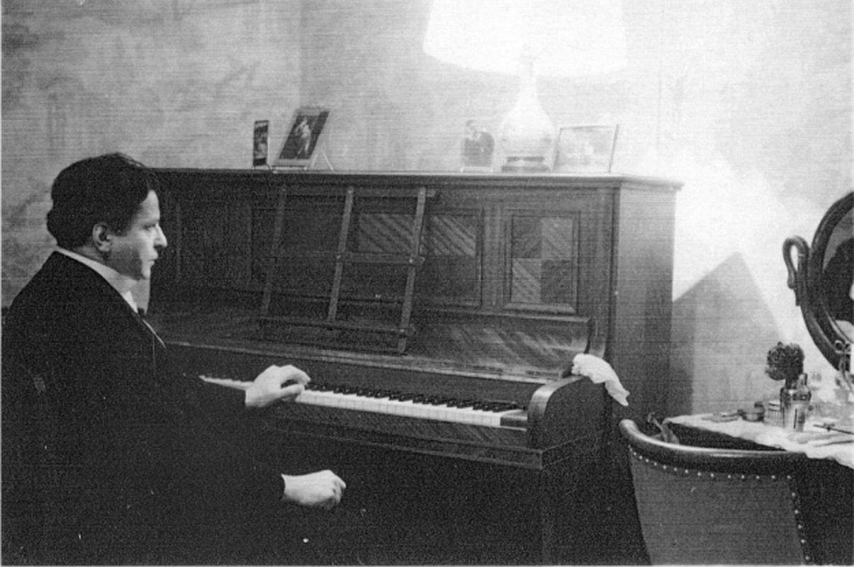 George Enescu-20082015