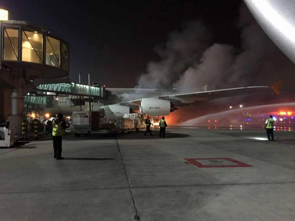 INCENDIU la aeroportul din Abu Dhabi
