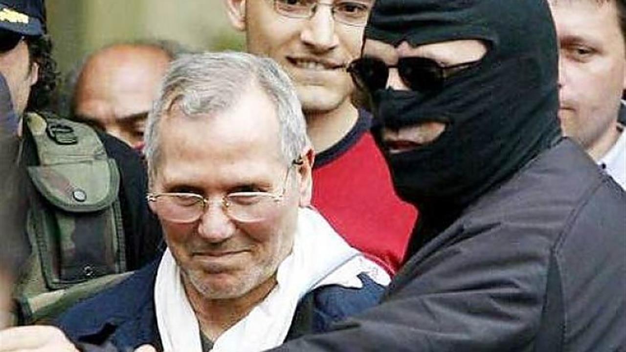 Bernardo Provenzano, liderul uneia dintre cele mai temute grupari mafiote din lume, Cosa Nostra, a murit la varsta de 83 de ani.