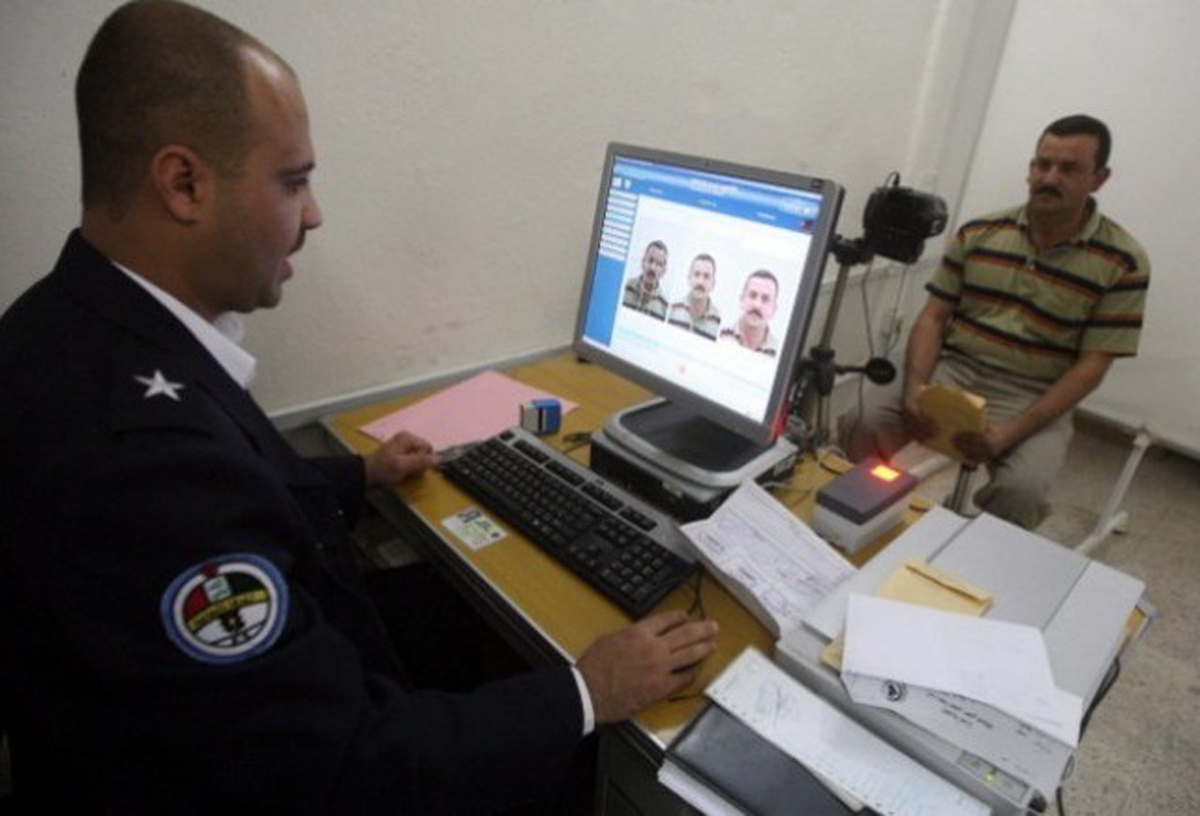 Sistemul informatic al Directiei Regim Permise de Conducere a picat