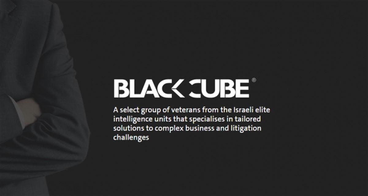 Procurorii DIICOT au reținut încă o persoană în dosarul Black Cube, în care trei cetățeni israelieni au fost acuzați că au vrut să o spioneze pe șefa DNA.