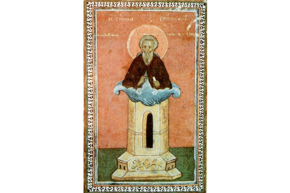 Inceputul anului nou bisericesc are loc in data de 1 septembrie si coincide cu praznuirea Sfantului Simeon Stalpnicul, zi incarcata de traditii populare.