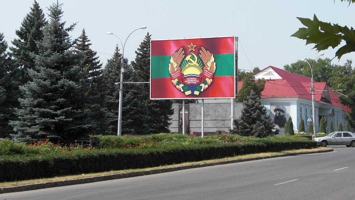 Kremlinul nu a dorit sa comenteze initiativa liderului separatist de la Tiraspol, Evgheni Sevchuk, de alipire a Transnistriei la Rusia.