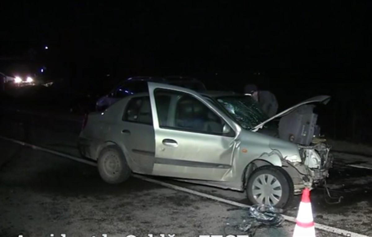 Un accident grav s-a petrecut în localitatea Coldău din județul Bistrița - Năsăud. Mai multe persoane au fost rănite, după coliziunea a trei mașini.