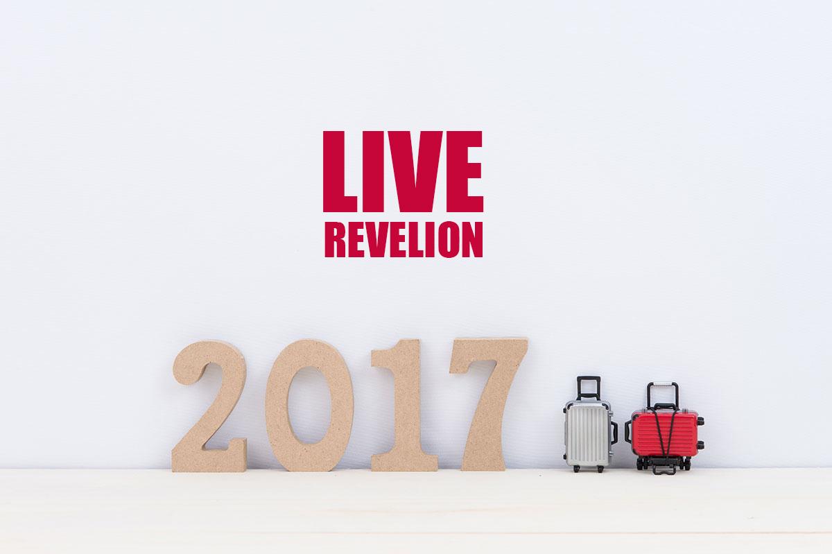 Revelion 2017 LIVE de la trecerea în anul Nou