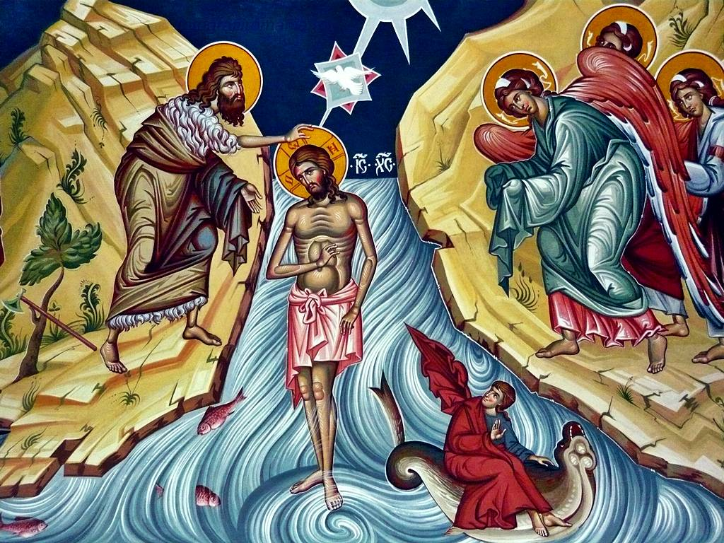 Boboteaza este celebrată de creștinii ortodocși în data de 6 ianuarie. Sărbătoarea este marcată cu cruce roșie în calendarul ortodox.