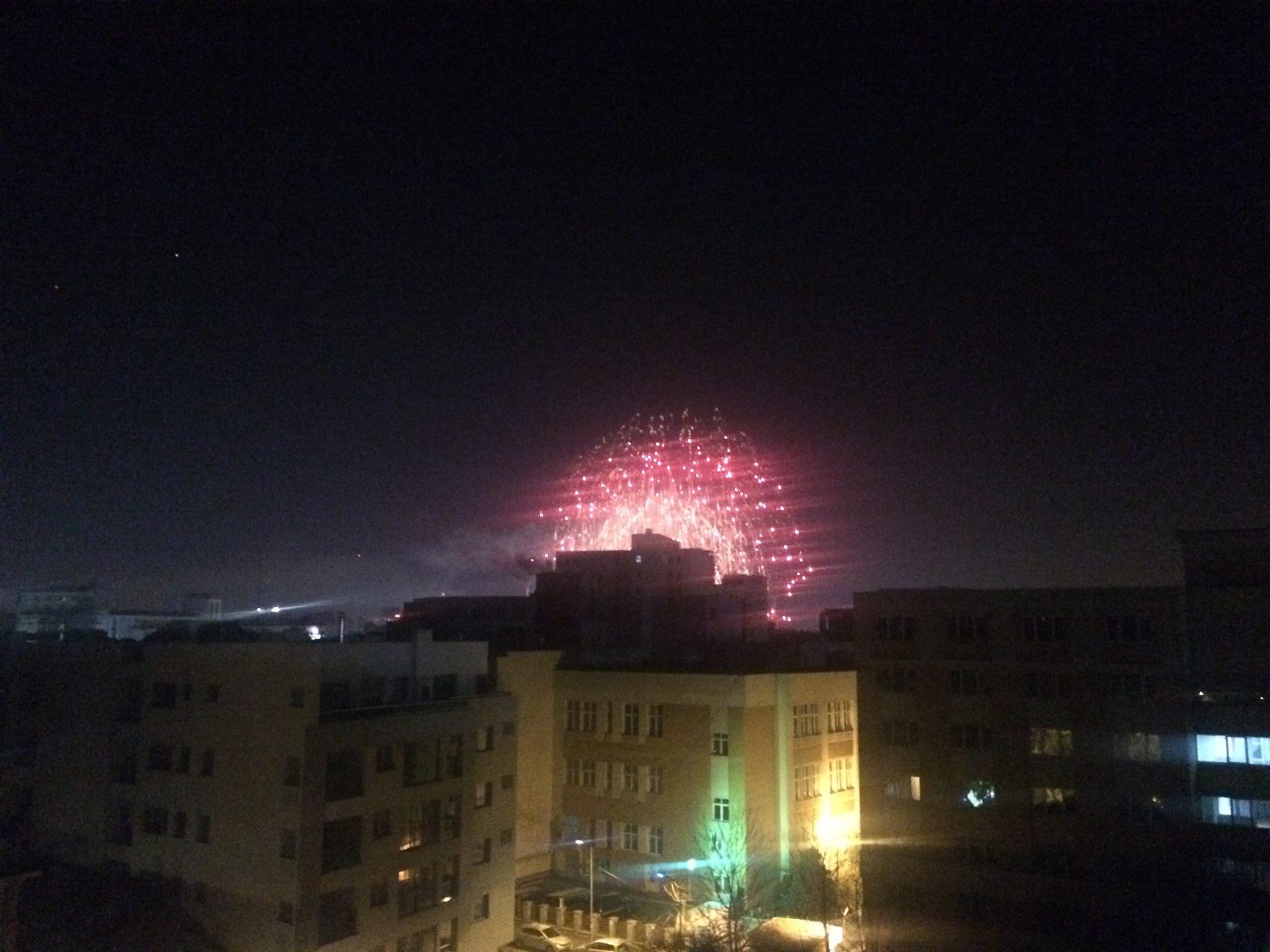 România a trecut în 2017! La mulți ani! VIDEO Focuri de artificii