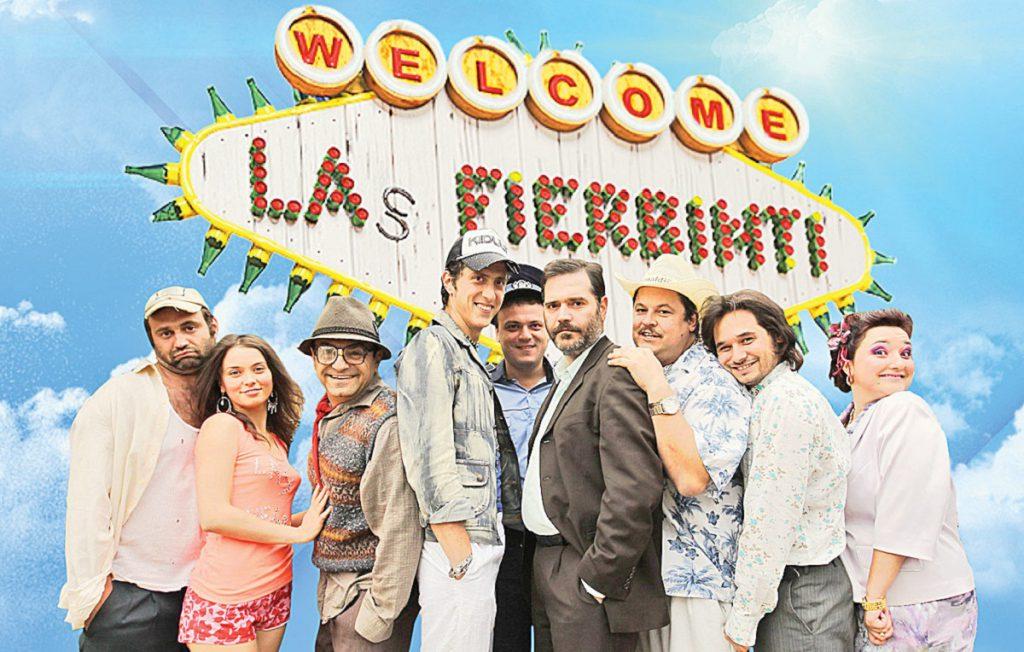 """Serialul """"Las Fierbinți"""" revine cu cel de-al unsprezecelea sezon. Serialul va fi difuzat la Pro Tv de două ori pe săptămână."""