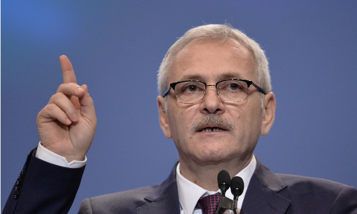 Liviu Dragnea s-a prezentat marți la sediul ÎCCJ, la un nou termen în dosarul în care este acuzat de instigare la abuz în serviciu.