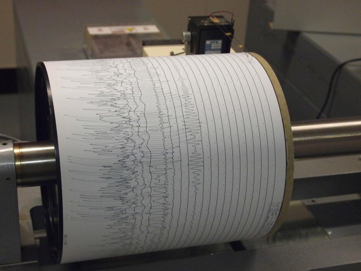 Cutremur de 3,5 în această după-amiază. Unde a avut loc