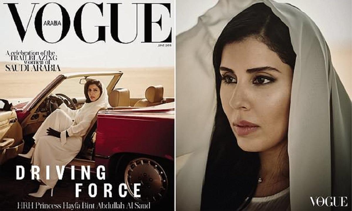 O prinţesă din Arabia Saudită încalcă regulile!