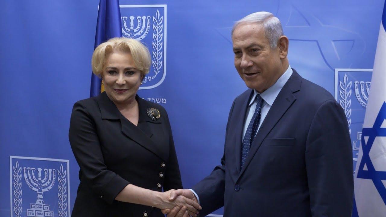 Premierul israelian Benjamin Netanyahu a fost duminică seara gazda unei recepţii la ministerul de externe al Israelului, în ajunul mutării la Ierusalim a ambasadei Statelor Unite, relatează Reuters.