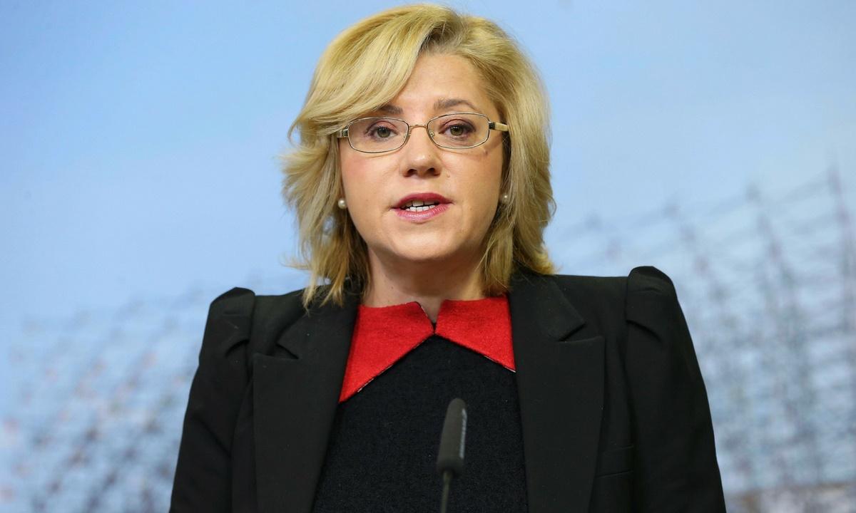 """Corina Crețu: """"Este de datoria noastră să ne luptăm să avem drepturi egale cu toţi cetăţenii Uniunii Europene"""""""