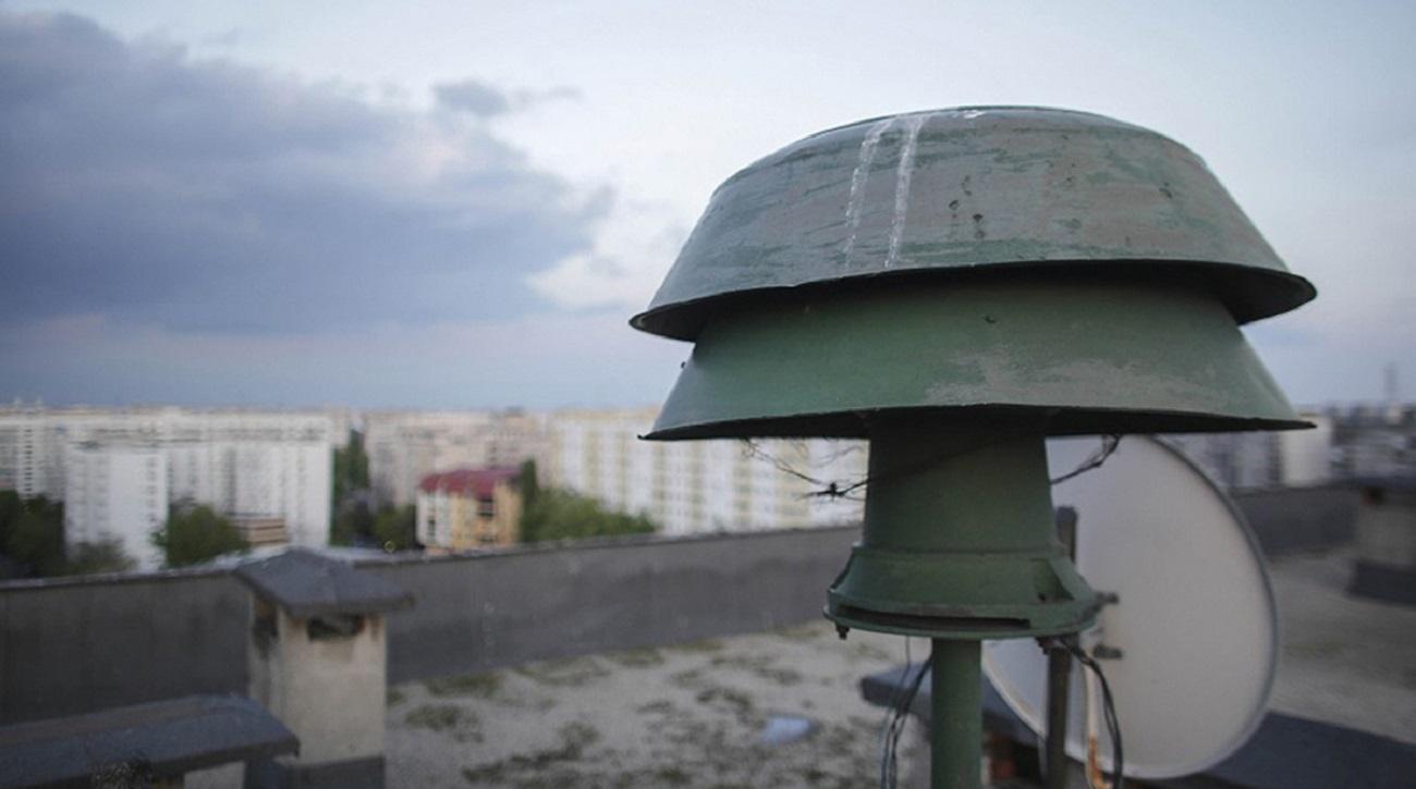 Exerciții de alarmare în București. Sirenele sună miercuri în Capitală și celelalte județe
