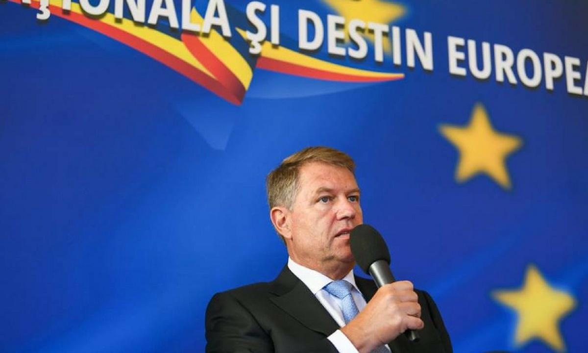 """Klaus Iohannis: """"Îi somez pe guvernanţi să clarifice care este intenţia lor legată de Pilonul II, sunt banii oamenilor"""""""