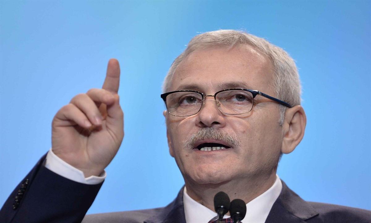 """Liviu Dragnea: """"Nu vom lua nicio măsură care să ducă la desființarea pilonului II de pensii"""""""
