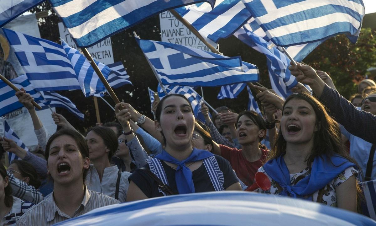 Grecia şi Macedonia au rezolvat disputa pentru numele fostei republici iugoslave, în urma unui acord istoric