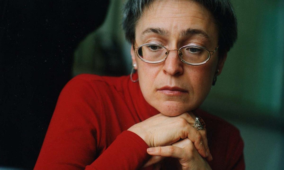 CEDO: Rusia nu a investigat corespunzător uciderea jurnalistei Anna Politkovskaia