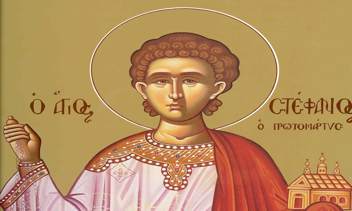 Sărbătoare 2 august: Pomenirea aducerii moaștelor Sfântului întâiului Mucenic si Arhidiacon Ștefan