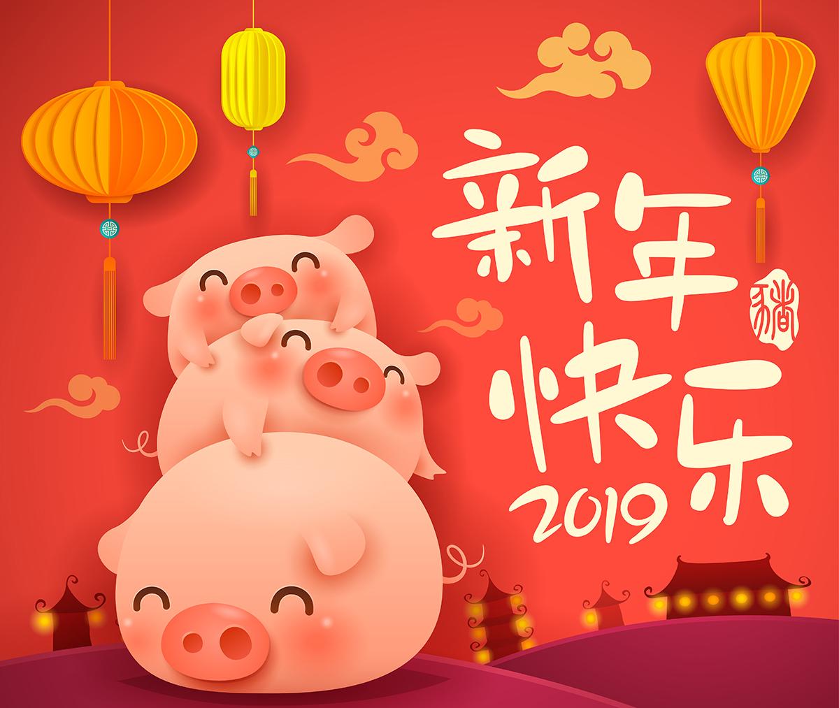Horoscopul Chinezesc saptămânal. Gata, începe anului Mistrețului de pământ