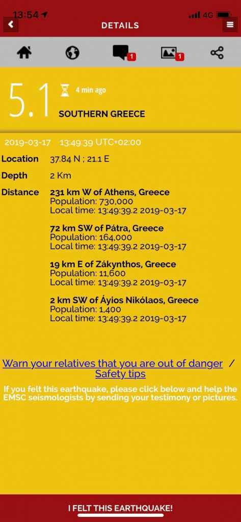 Cutremur Grecia 17 martie
