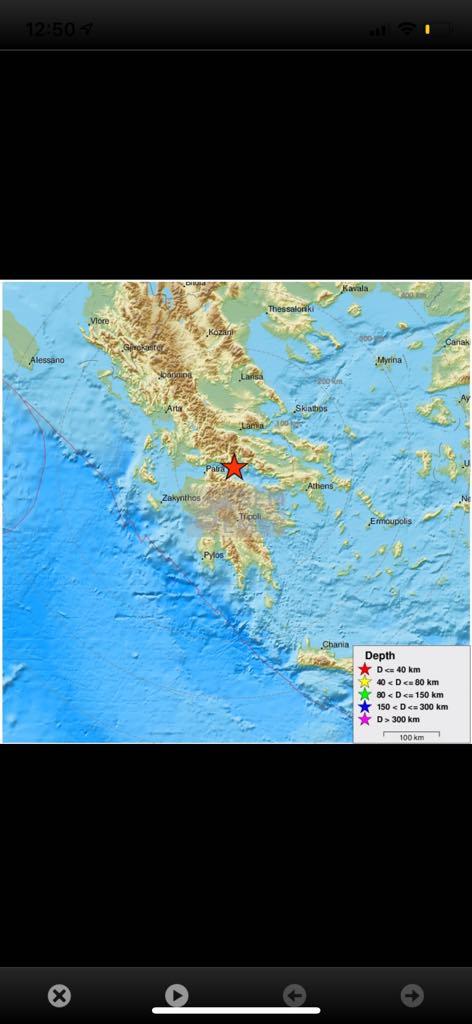 Locația cutremurului din Grecia