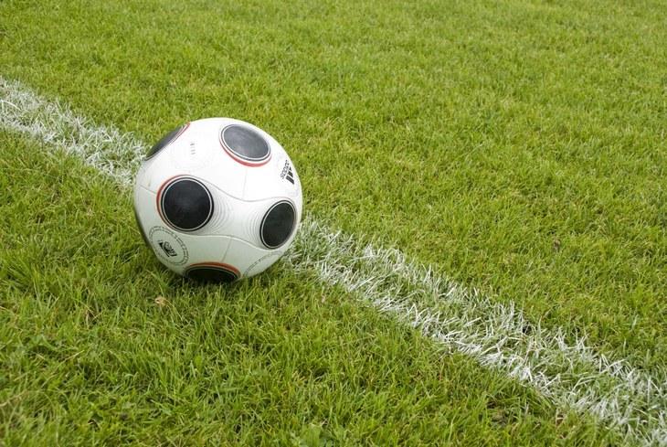Campionatul European de Fotbal U21