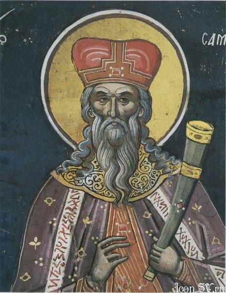 Sfântul Prooroc Samuel