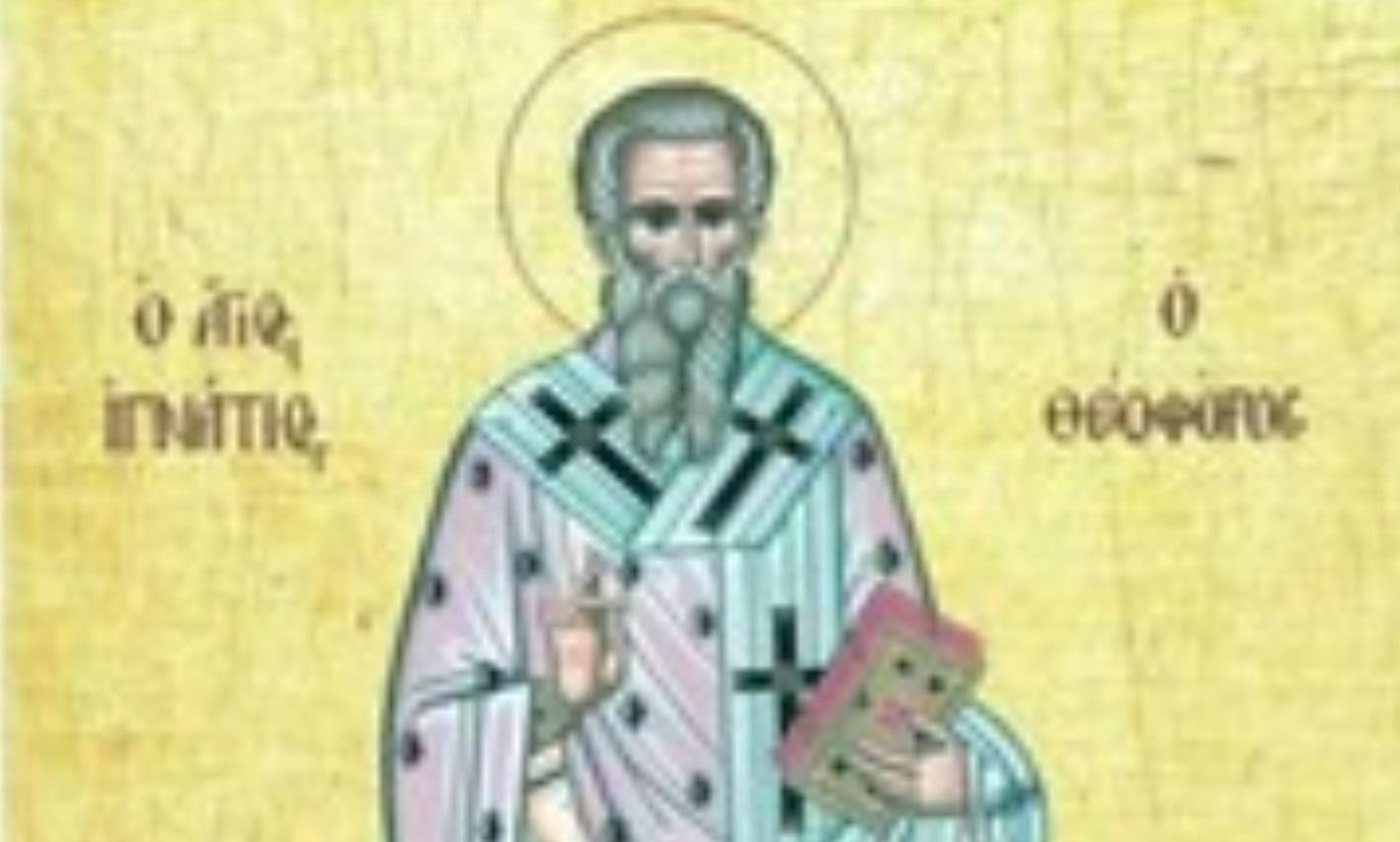 Calendar Ortodox 29 ianuarie 2020! Aducerea moastelor Sfantului Ignatie Teoforul