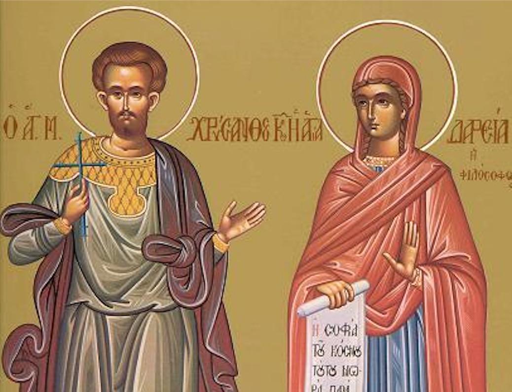 Calendar Ortodox 19 martie 2020 Sfintii Mucenici Hrisant și Daria
