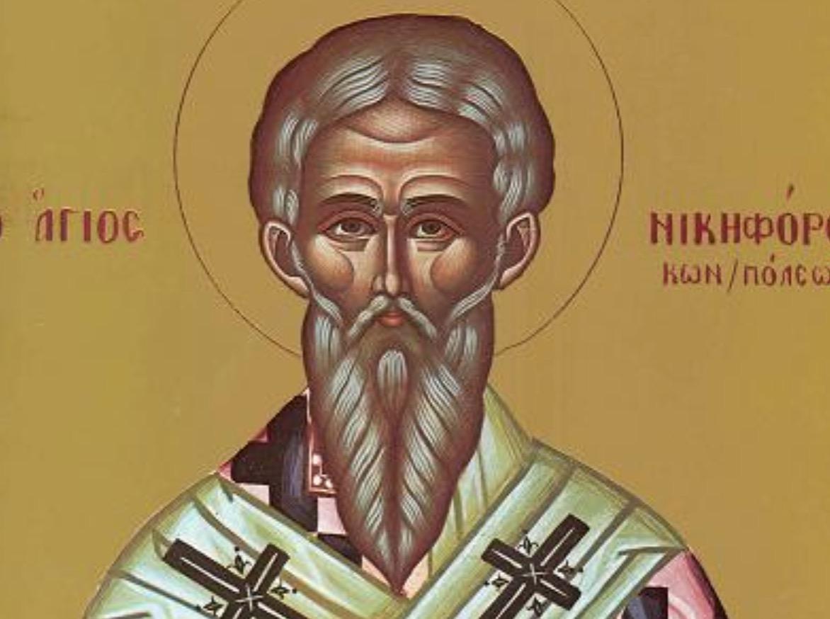Calendar Ortodox 13 martie sărbătorile de vineri, post negru