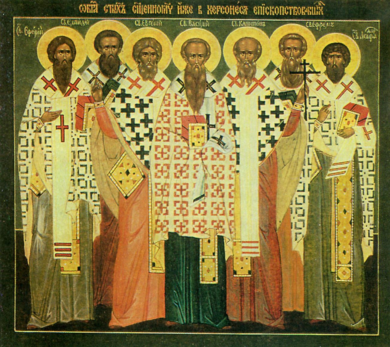 Calendar Ortodox 7 martie, mii de români își serbează ziua. Tradiții speciale
