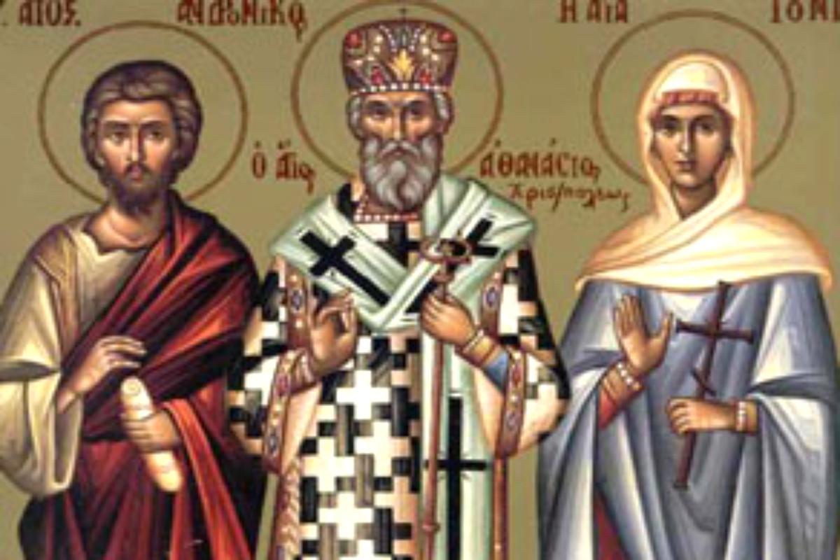 Calendar ortodox 16 mai 2020. Sfântul Cuvios Teodor cel Sfințit; Sfinții Cuvioși Sila, Paisie și Natan de la Sihăstria Putnei