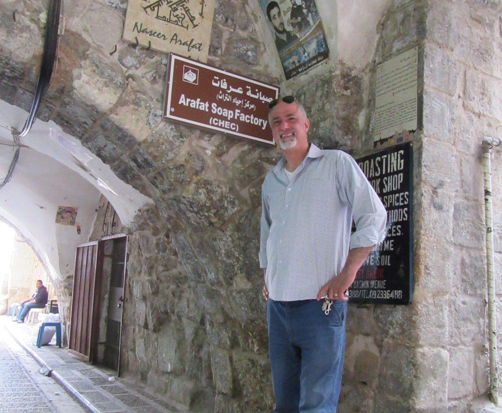 Nasir Arafat varul lui Raed Arafat