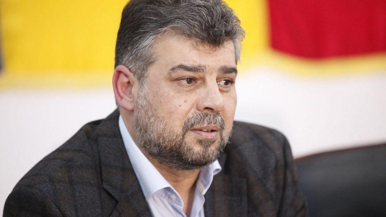 Undă de șoc în PSD! Marcel Ciolacu vrea desființarea PSD Ilfov