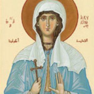 Sfanta Mucenica Achilina