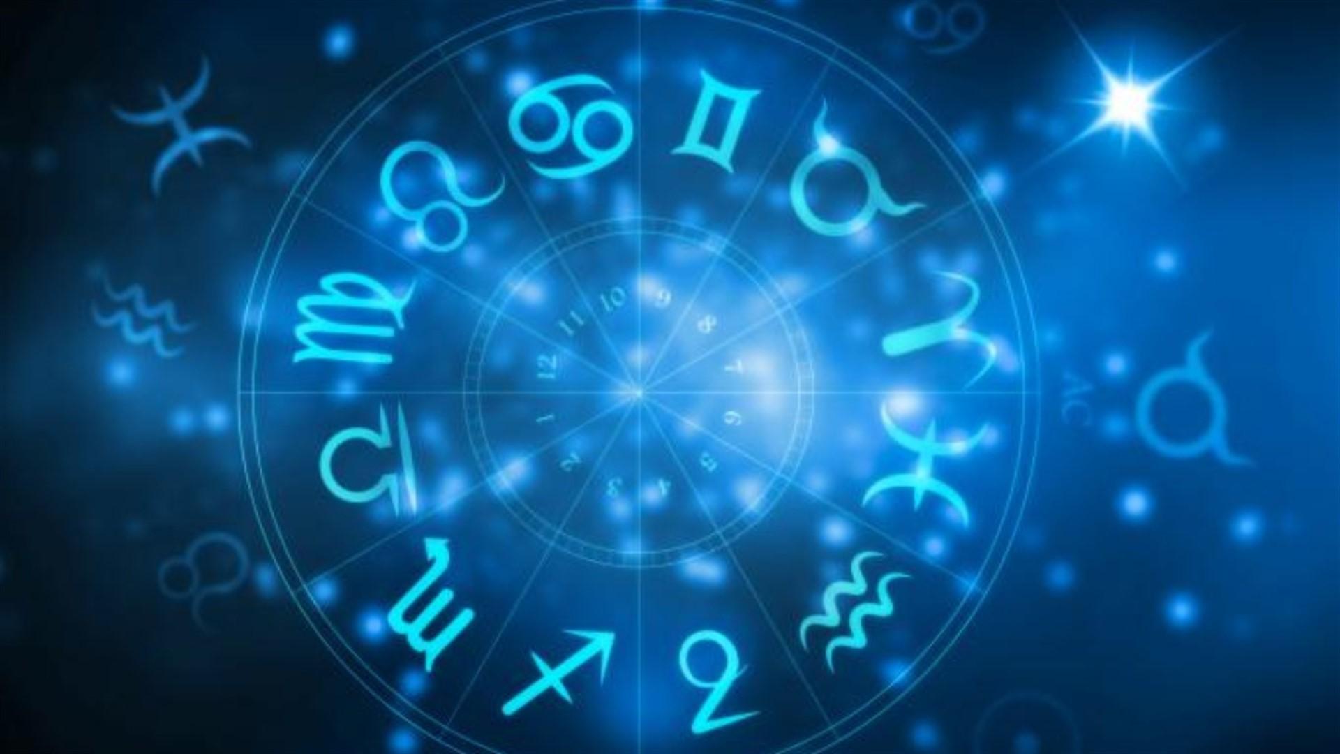 Horoscop miercuri 17 iunie 2020. Unele zodii au parte de schimbări majore