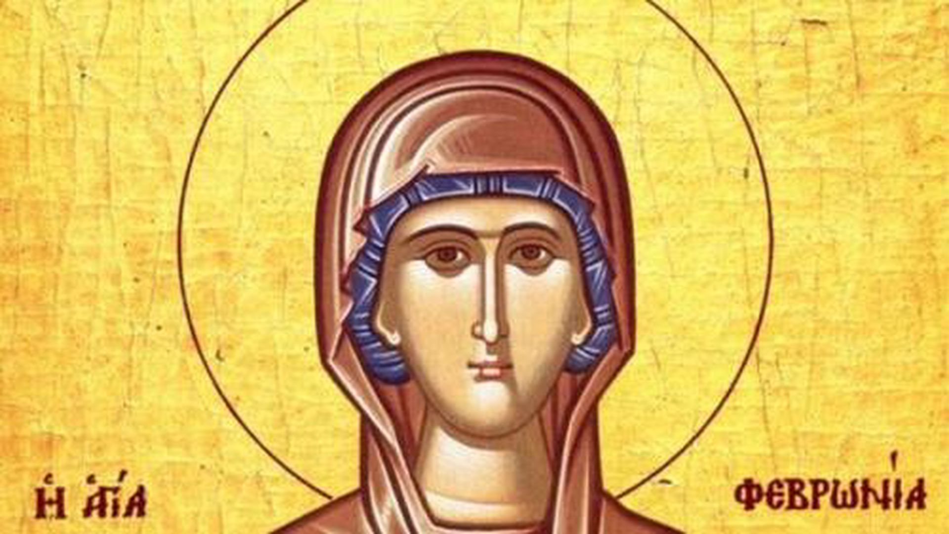 Calendar ortodox 25 iunie. Sfânta Muceniță Fevronia. Rugăciune puternică