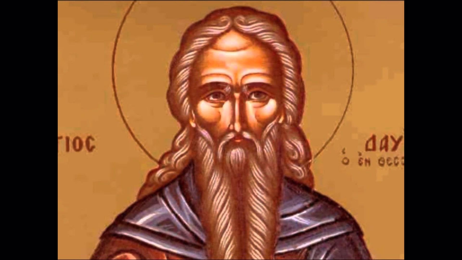Calendar ortodox 26 iunie. Mare sărbătoare pentru cei care poartă numele acestui sfânt