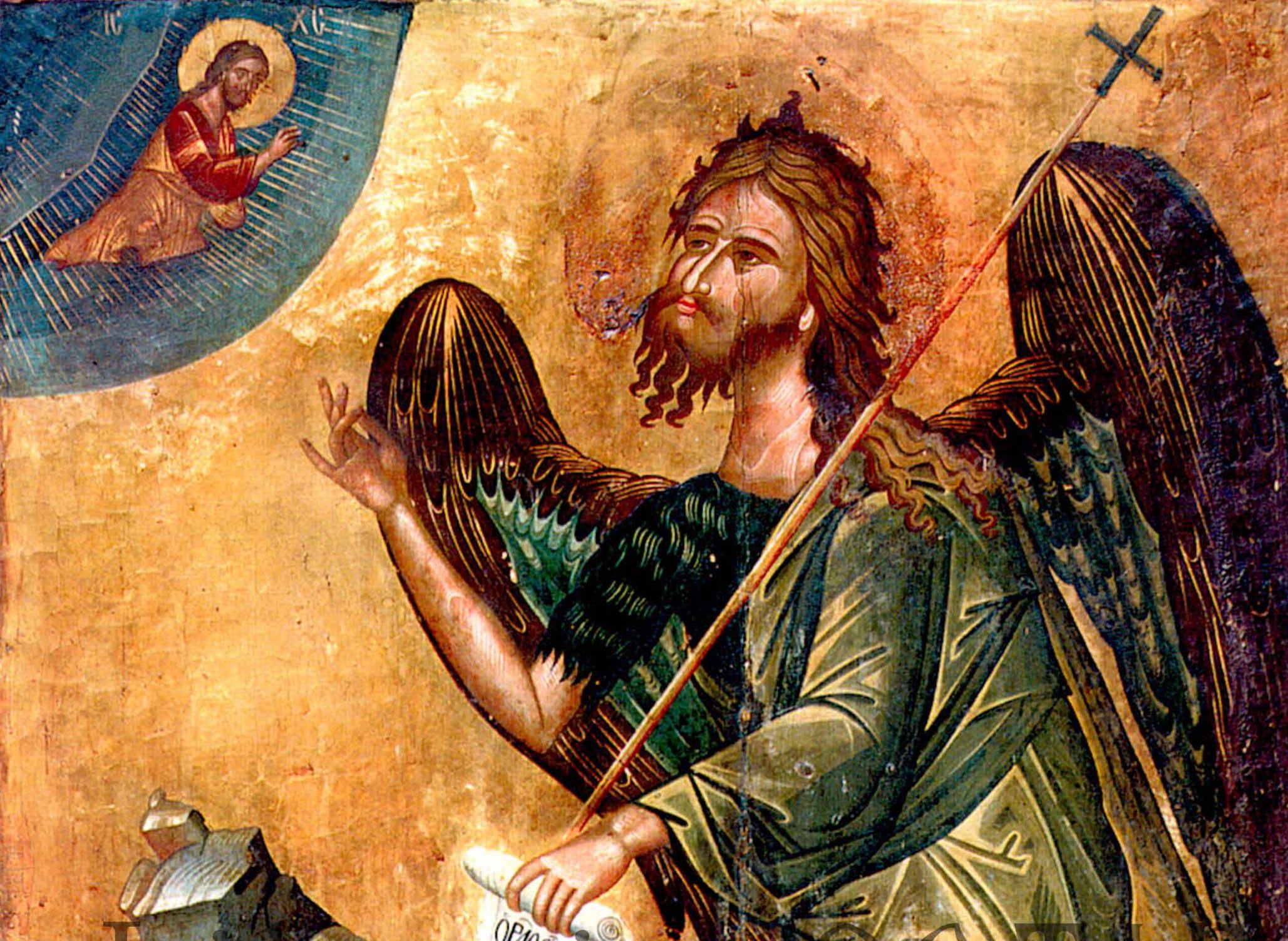 Nașterea Sfântului Ioan Botezătorul - Tradiții de Sânziene