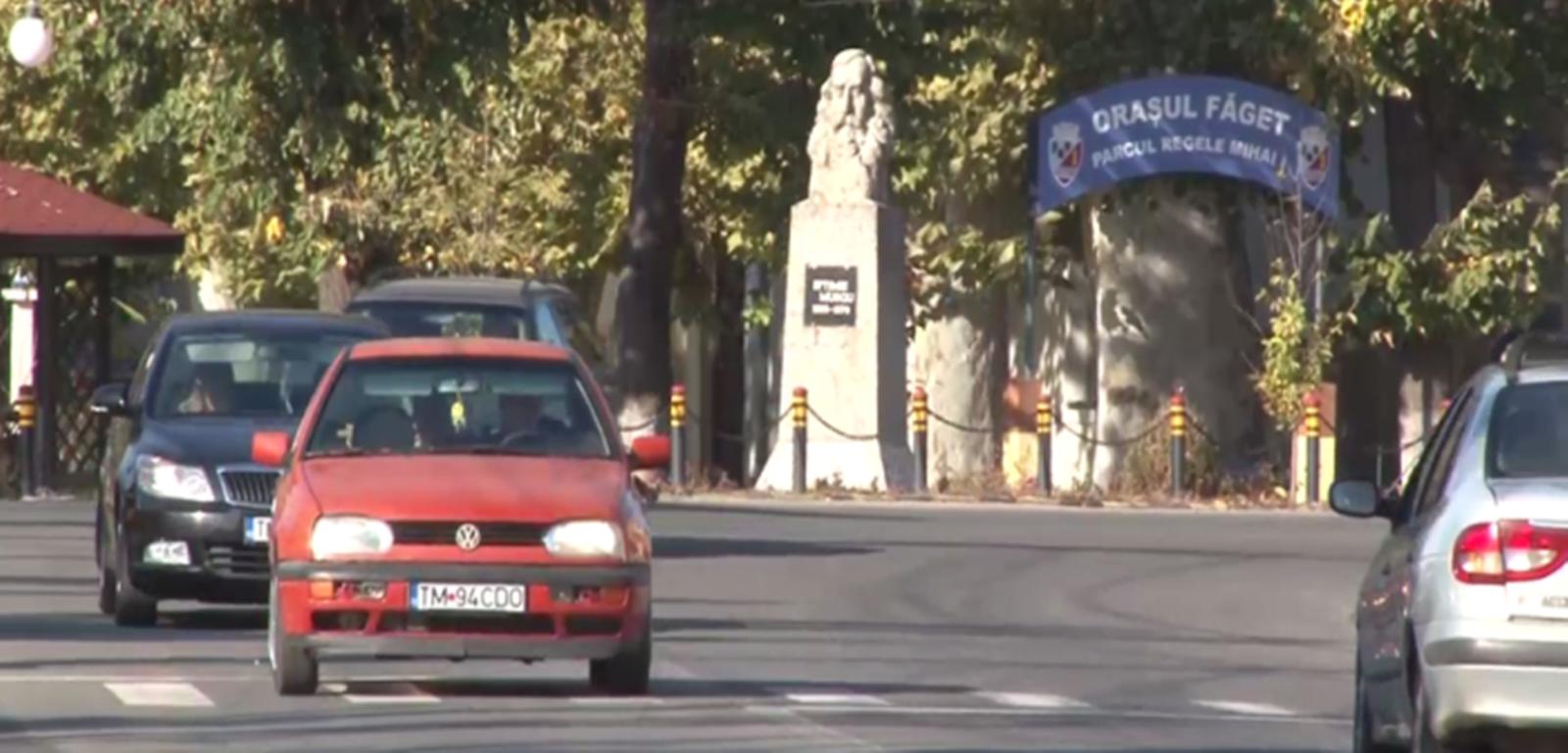 Orașul Făget din județul Timiș intră în carantină