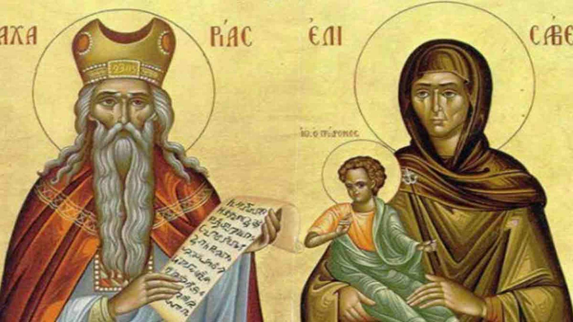 Calendar ortodox 5 septembrie 2020. Sunt sărbătoriți doi sfinți importanți