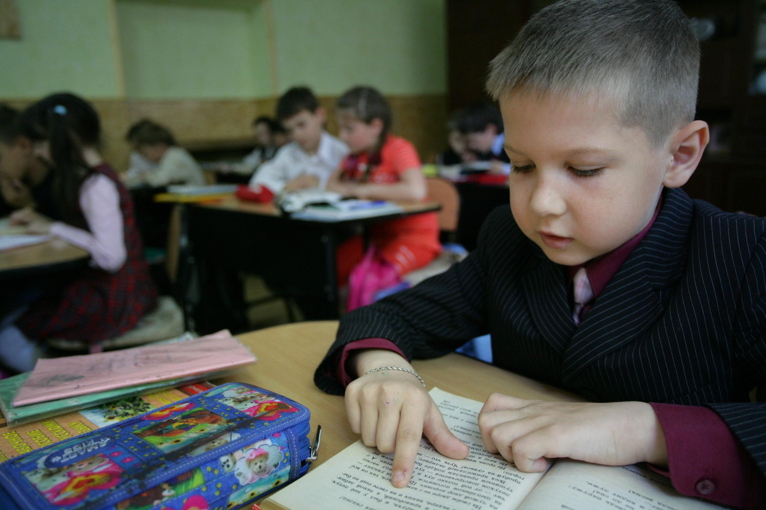 Ce condiții trebuie să îndeplinească elevii pentru a putea participa la cursuri