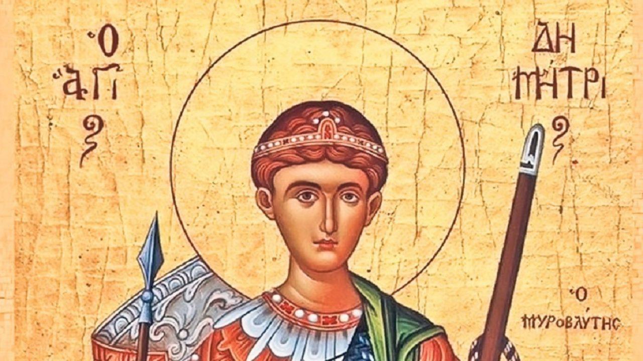 Horoscop: Pildele Sfântului Dimitrie cel Nou, pentru fiecare zodie în parte