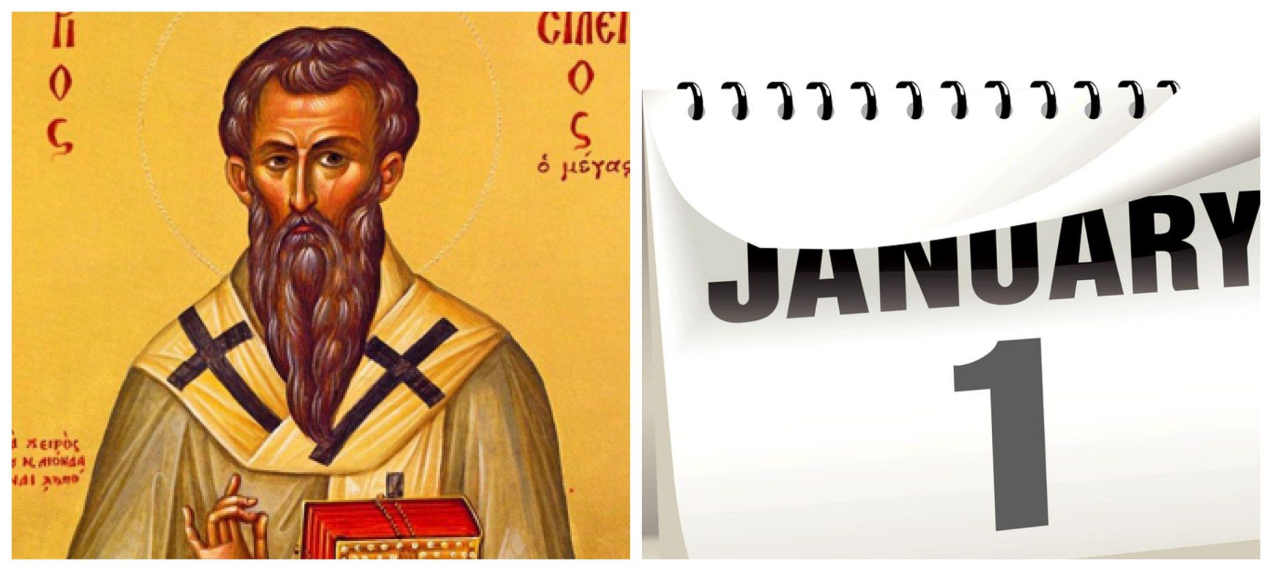 Tradiții de Sfântul Vasile. Ce e bine să faci pe 1 ianuarie