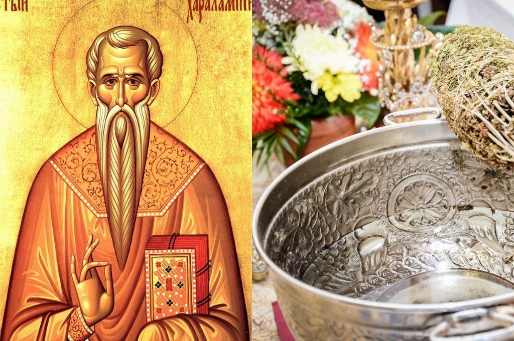 Calendar ortodox 10 februarie 2021. Ce să nu faci de Sfântul Haralambie