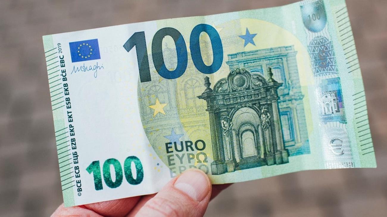 Curs valutar 16 februarie 2021. Intră și vezi cât a ajuns să coste 1 euro