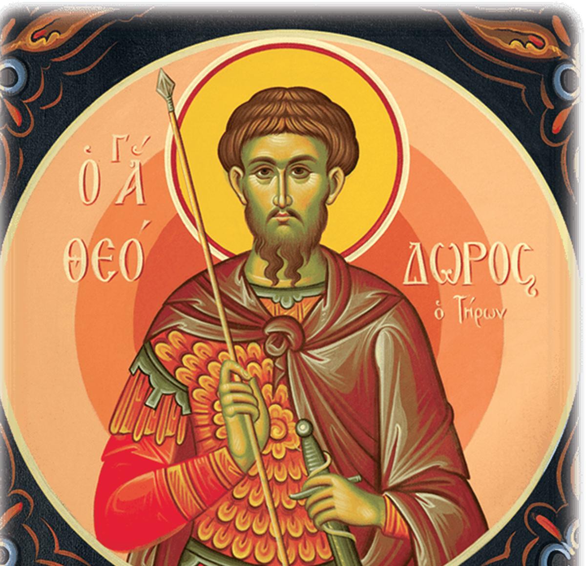 Calendar ortodox 17 februarie 2021. Cine a fost Sfântul Teodor Tiron